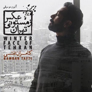 Kamran-Tafti-Parvaaz-Rooye-Baame-Tehran
