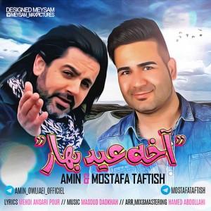 Amin-TM-Bax-Ft.-Mostafa-Taftish-Akhe-Eide-Bahar