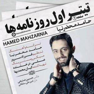 Hamed-Mahzarnia-Titre-Aval