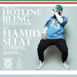 Hamid-Sefat-Hotline-Bling