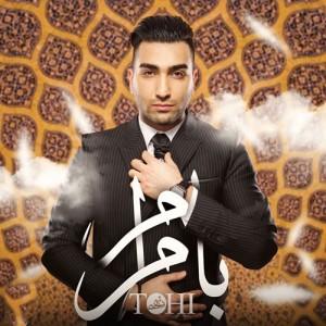 Hossein-Tohi-Ba-Maram