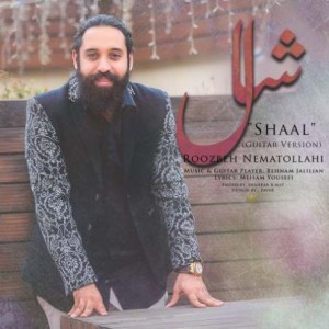 Roozbeh-Nematollahi-Shaal