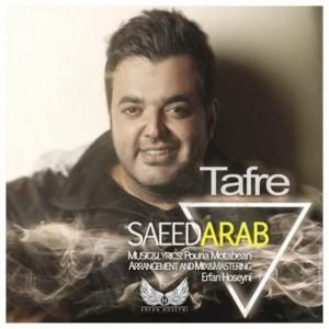 Saeed-Arab