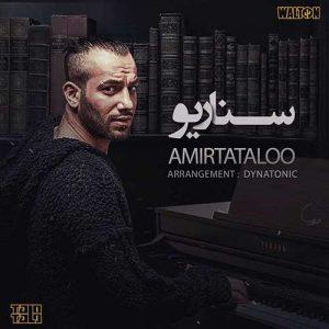 Amir-Tataloo-Senario